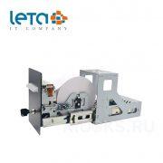 termoprinter_EP5860I_1