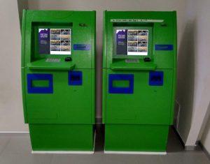 Электронный кассир «Urban Software» для продажи билетов в музей