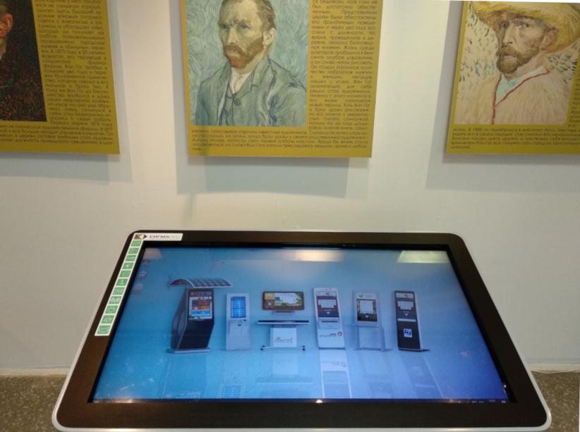 Сенсорный стол «Сигмапро» используется в экспозиции «Винсент ВАН ГОГ»