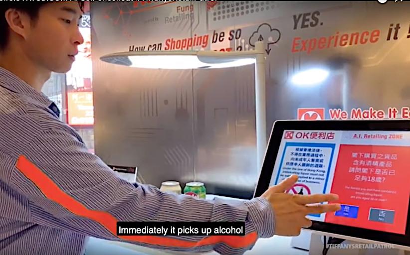 Кассы самообслуживания с artificial intelligence открылись в магазинах Circle K