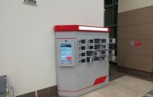 Зарядные станции СИГМАПРО установлены на ж/д вокзале Нижнего Новгорода