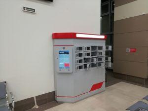 Зарядная станция для телефонов на вокзале