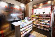 Зоны самообслуживания с искусственным интеллектом открыты в магазинах Circle K