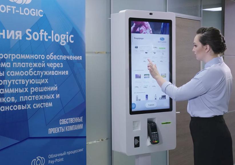 Soft-logic представит на VendExpo 2019 новейшие разработки для киосков самообслуживания