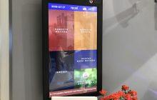 «Умные» дома программы реновации оснастят интерактивными панелями