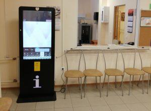 Программно-аппаратный комплекс «Представительский 42» от СИГМАПРО установлен в петербуржском доме-интернате «Красная звезда»