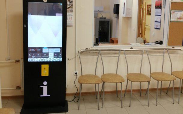 Программно-аппаратный комплекс «Представительский 42» от СИГМАПРО установлен в петербургском доме-интернате «Красная звезда»