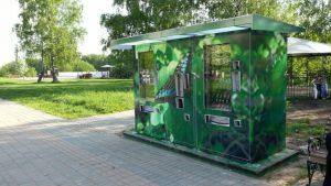 Перспективы вендинга в новой парковой индустрии