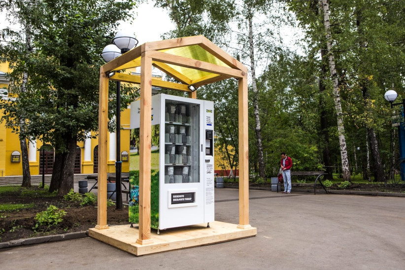 Торговый автомат Икеа для продажи пледов в парках