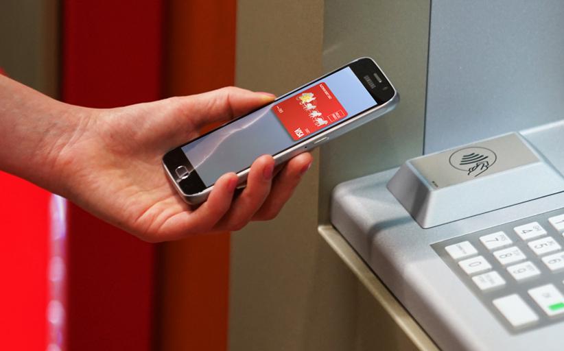 Банк Русский Стандарт устанавливает бесконтактные банкоматы