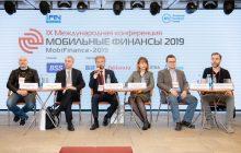 Подведены итоги конференции «МОБИЛЬНЫЕ ФИНАНСЫ 2019»