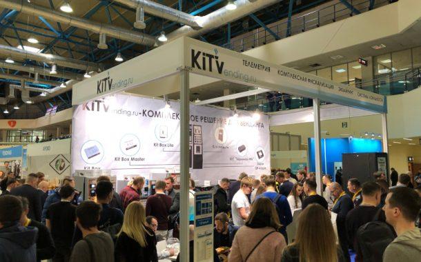 Kit Vending: впечатления от выставки VendExpo 2019