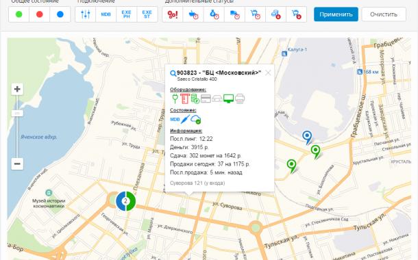 Kit Vending интегрировал мониторинг торговых автоматов с сервисами Яндекса