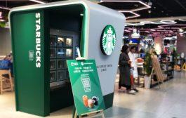 Starbucks устанавливает киоски самообслуживания в супермаркетах «Freshippo»