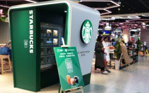Киоски самообслуживания Starbucks - в супермаркетах «Freshippo»