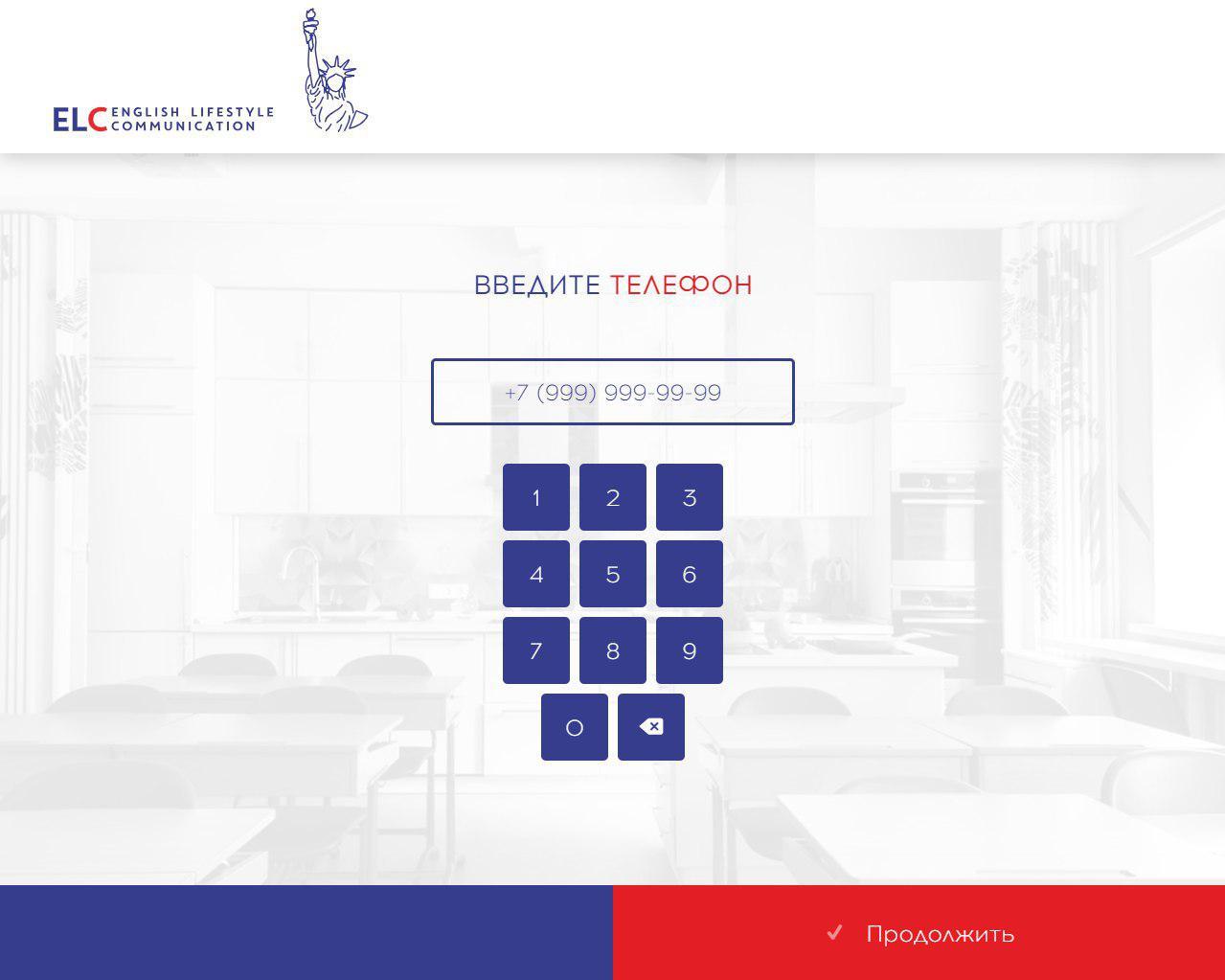 Электронный кассир принимает оплату за обучение в школе Алматы