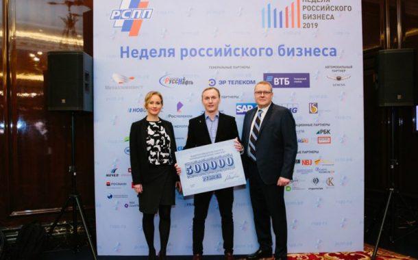 «СИГМАПРО» победила в конкурсе «Инновационный Бизнес-навигатор»