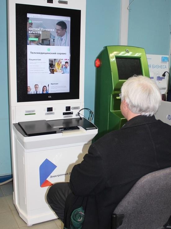 Интерактивный киоск для телемедицины
