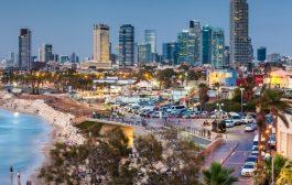 Тель-Авив тестирует городскую цифровую валюту