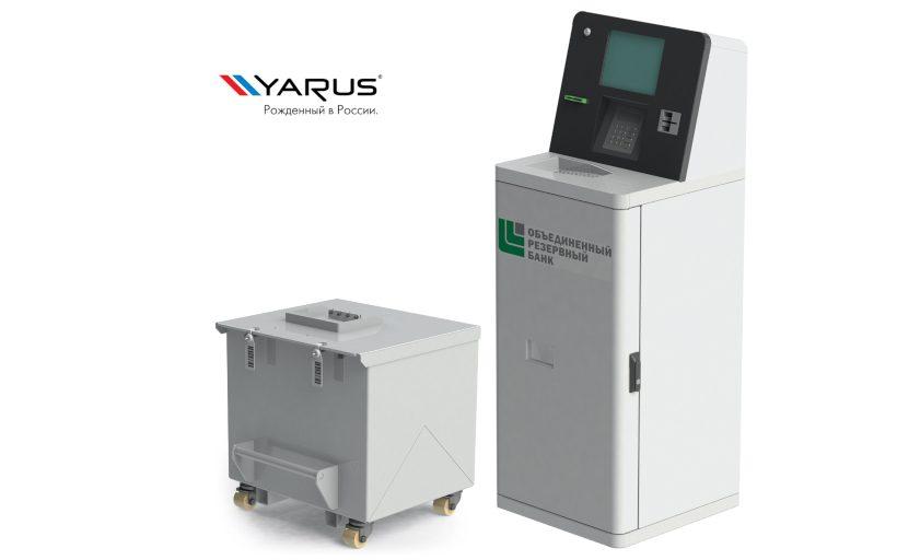 Компания «YARUS LTD» разработала терминал для приема монет