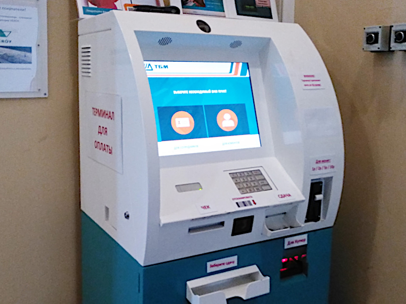 Электронный кассир «Urban Software» автоматизировал бизнес-процессы в «ТБМ»
