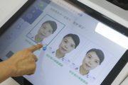 В Гонконге автоматизировали замену гражданских паспортов
