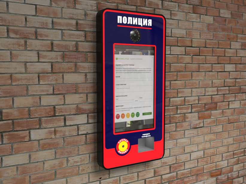 «Тревожная кнопка» - новая разработка СИГМАПРО для обеспечения безопасности