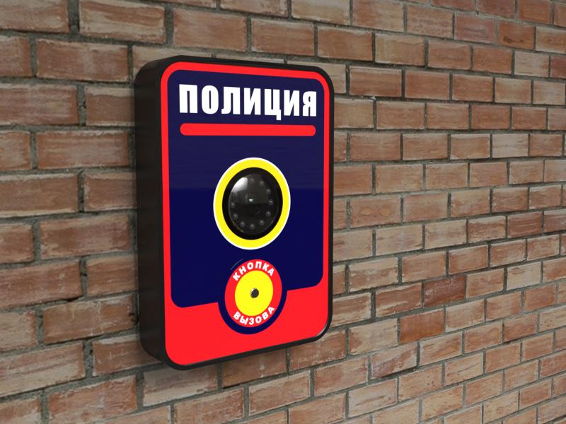 Тревожная кнопка без дисплея