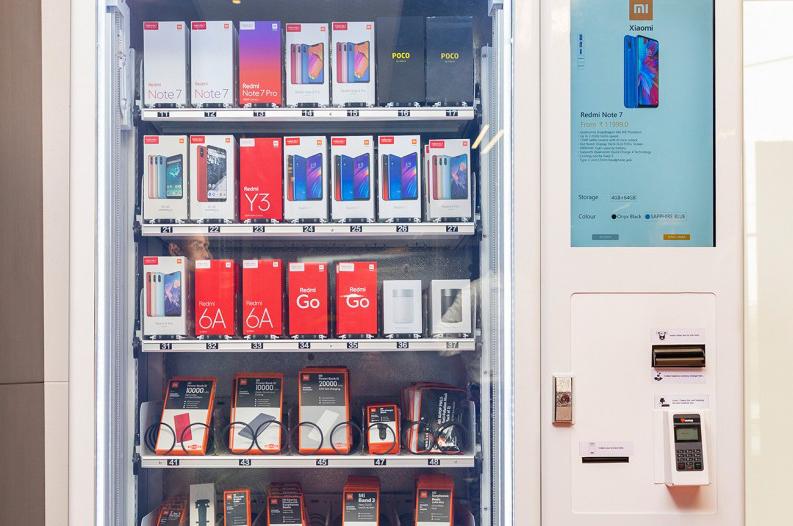 Вендинговый автомат Xiaomi