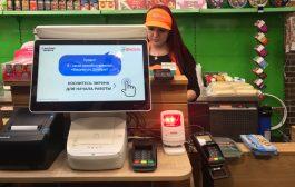 Автоматизированный магазин «Фасоль» открылся на Ленинградском проспекте в Москве