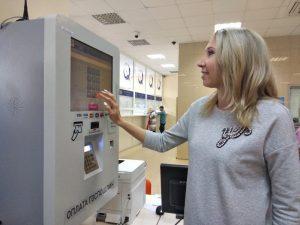 В Санкт-Петербурге установят платежные терминалы для оплаты трудовых патентов