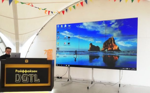 Интерактивные системы BM GROUP на Open Demo Day в Райффазенбанке