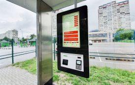Новые терминалы оплаты проезда установлены на остановках в Москве