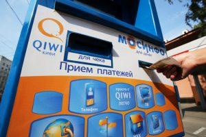 Пополнение онлайн-кошельков через платежные терминалы запретили
