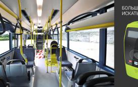 «Ярус» представил бесконтактные OEM-терминалы Т2100 для транспорта