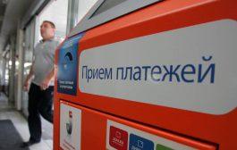 Смогут ли платежные терминалы и дальше работать с удаленной онлайн-кассой?