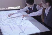 Сигмапро представила интерактивный кульман новой модели