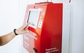 Компания LETA разработала и успешно внедрила АПК «Картомат»