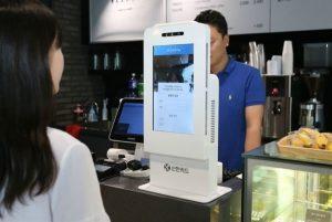 Платежная система Face Pay, основанная на распознавании лиц, запущена в Южной Корее