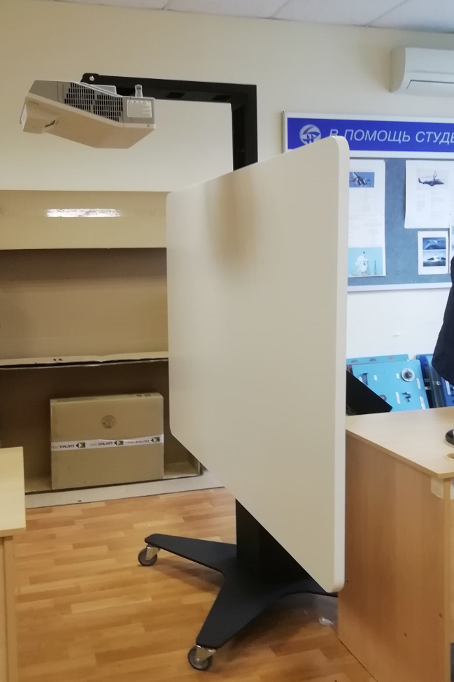 Интерактивная доска с ультракороткофокусным проектором