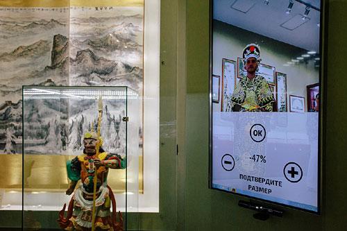 Виртуальная примерочная в музее