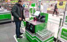 Автоматизация стала одной из причин снижения спроса на кассиров