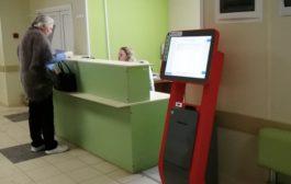 Электронная регистратура от СИГМАПРО внедрена в Павловской больнице