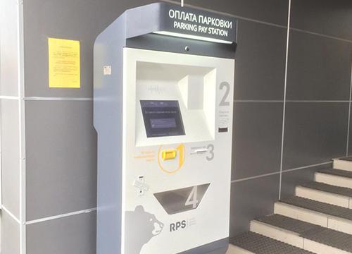 Запрос на терминалы оплаты парковки