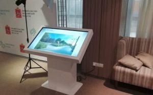 Сенсорное оборудование BM GROUP на конкурсе «Территории роста 2019»