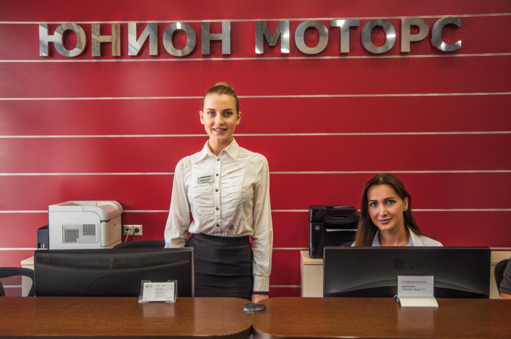 Внедрение электронных кассиров в сети автотехцентров «Юнион Моторс»