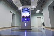 Интерактивный комплекс «Тотал» для школы в Екатеринбурге