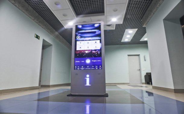 Интерактивный комплекс «Тотал» установлен в екатеринбургской школе
