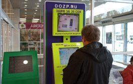 МФО начали устанавливать кредитоматы в Петербурге