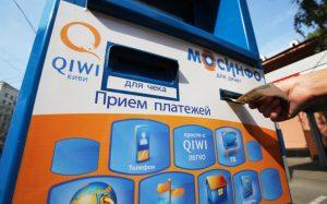 Микрозаймы «Деньгимигом» можно погасить в терминалах QIWI